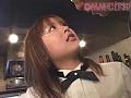 東京BAR美人ファイル 13