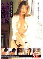 (138sfrr008)[SFRR-008] 隣の若奥さん 木曜午後の人妻たち 13 ダウンロード