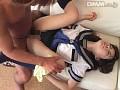 生粋女子校生 なまいきハイスクール サンプル画像 No.6