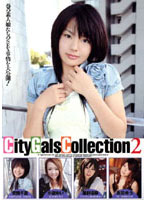 City Gals Collection 2 ダウンロード