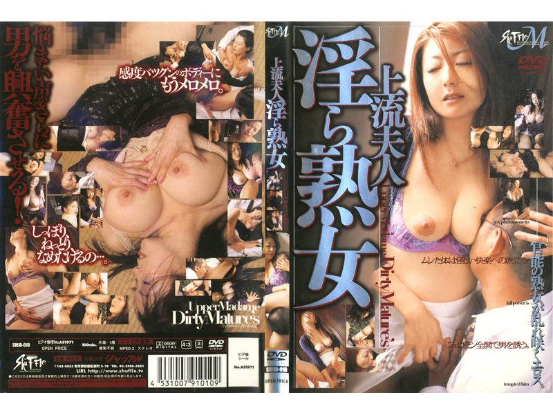 巨乳の熟女の無料動画像。上流夫人 淫ら熟女