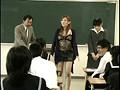 ぼくの先生 真夜中の課外授業 1