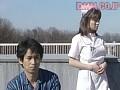 令嬢看護婦 癒しのナースコールsample11