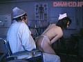 令嬢看護婦 癒しのナースコールsample29
