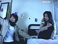 禁断の果実 姉の吐息sample13