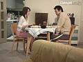 人妻出会い系 恥辱の密会 12