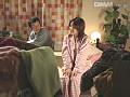 人妻出会い系 恥辱の密会 2