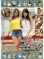 ブロンディ生SEX6 淫ハンガリー ダウンロード