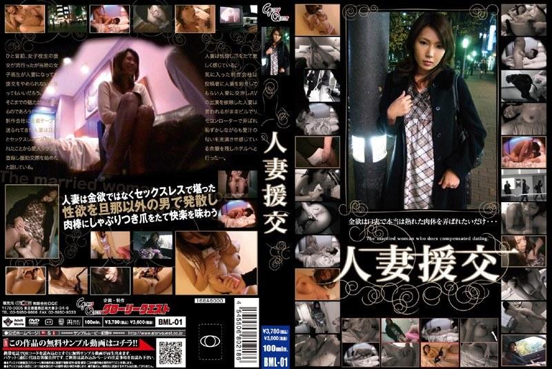 淫乱の素人の盗撮無料熟女動画像。人妻援交
