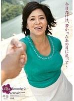 (13ccj00003)[CCJ-003] Love Remember 2〜今日だけは、若かったあの日に戻って… 早苗48歳 ダウンロード