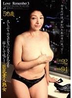 (13ccj00006)[CCJ-006] Love Remember 3〜今日だけは、若かったあの日に戻って… 峰子50歳 ダウンロード