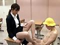 正太郎コンプレックス 少年の体の虜になった巨乳女教師 20