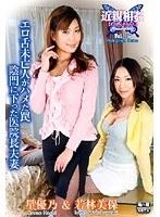 (13drs36)[DRS-036] 近親相姦 VOL.17 ダウンロード