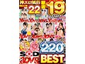 【VR】神エロ風俗超当たり嬢総勢22名による厳選19タイトル220分収録BEST版! 1