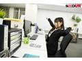 【VR】隣の席は美人後輩女子社員相沢さつき 残業後の誰もいなくなった深夜のオフィスで無理やりストッキング引き裂き強制押さえ込み生セックス No.3