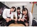 【VR】VR長尺100分 クラスのイケイケ女子3人とAV観賞!悪ノリから一転、真似っこプレイからうっかり本気になっちゃた彼女たちと… 7