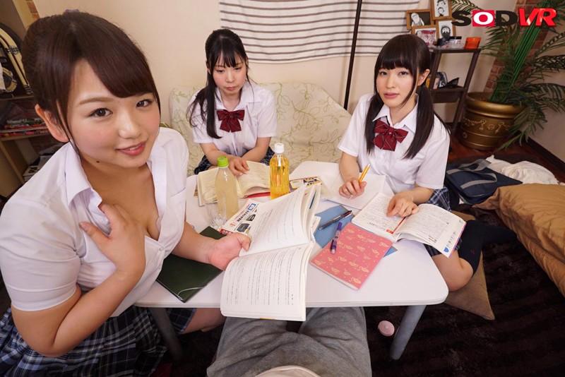 【VR】妹が巨乳の友達を連れてきて僕の部屋で勉強会。パンチラ胸チラ見放題の中、巨乳に見とれる僕にブラコンの妹が嫉妬!それを面白がり友達の誘惑がエスカレートしそのままエッチに突入!妹も交えて4Pハーレムセックス! の画像6