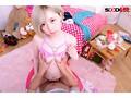 【VR】@yano_purple初VR 金髪ロ●ータ個性派女子と変態濃密セックス 13