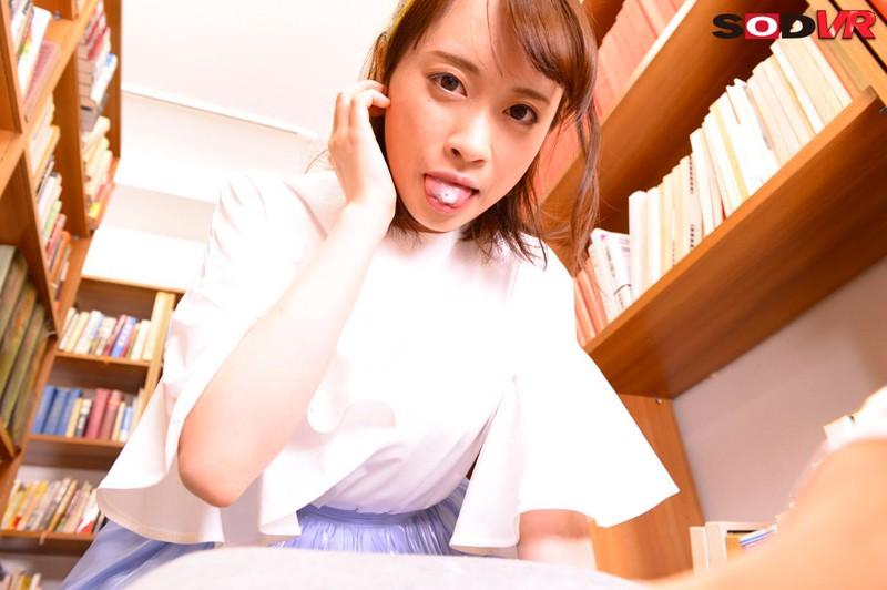 【VR】唾飲みVR の画像3