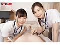 【VR】~看護師が真面目に患者の性欲を処理する病院~性交クリニックへようこそ(看護師2名による手淫処置/授乳手淫/JOIを利用した性交訓練/担当看護師の膣紹介) 画像4