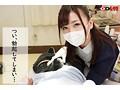 【VR】【HQ高画質VR】歯科助手 まなみ 23歳 (B86 W58 H86) 画像4