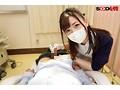 【VR】【HQ高画質VR】歯科助手 まなみ 23歳 (B86 W58 H86) 画像5