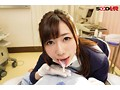 【VR】【HQ高画質VR】歯科助手 まなみ 23歳 (B86 W58 H86) 画像9