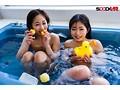 【VR】【HQ超高画質】愛娘達と一緒のお風呂中にわいせつVR 妹 るるちゃん 148cm 姉 ゆりちゃん 155cm 画像12