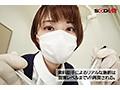 【VR】歯科助手 るな 21歳 (B82(C) W56 H86) 画像2
