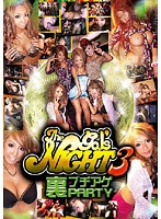 The gal's NIGHT 3 裏ブチアゲPARTY