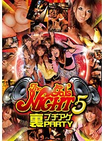 The gal's NIGHT 5 裏ブチアゲPARTY