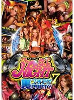 (13etc00041)[ETC-041] The gal's NIGHT 7 裏ブチアゲPARTY ダウンロード