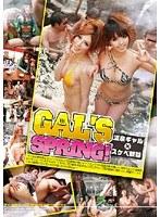 GAL'S SPRING! ダウンロード