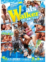 (13etc00072)[ETC-072] Gals Walker ダウンロード