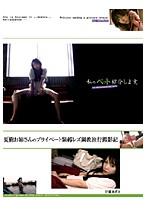 (13etn01)[ETN-001] 私のペット紹介します。 夏樹お姉さんのプライベート緊縛レズ調教旅行撮影記 伊藤あずさ ダウンロード