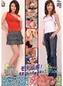 モデル系!長身スレンダー美女の放尿・飲尿レズビアン 2