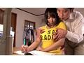 家庭教師が巨乳受験生にした事の全記録 隠撮カメラFILE (GG-006) 1