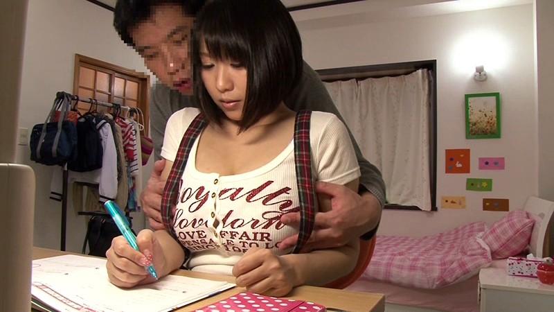 家庭教師が巨乳受験生にした事の全記録 隠撮カメラFILE (GG-006) の画像12