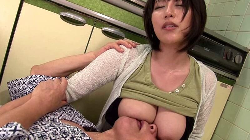 Gg114 yuuki maeda forbidden care