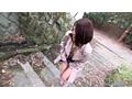 京都発 素人変態妻 5 3