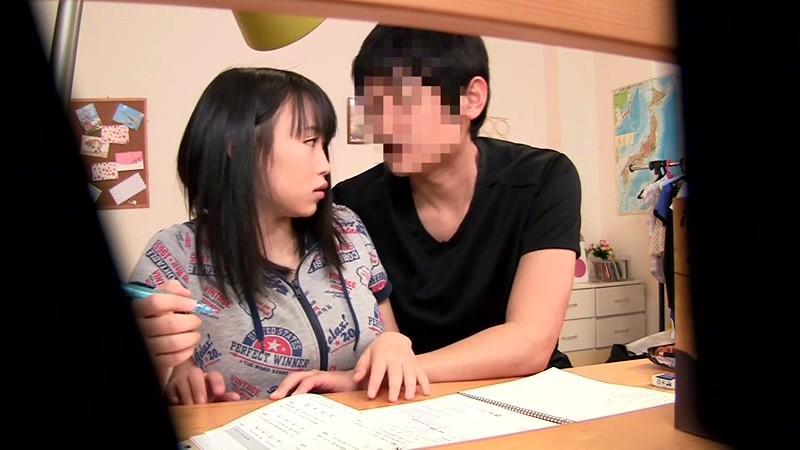 家庭教師が巨乳受験生にした事の全記録 隠撮カメラFILE 吉永あかね の画像15