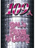 (13gql01)[GQL-001] GLORYQUEST 109人GAL's 8時間 ダウンロード