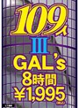 GLORYQUEST 109人GAL'...