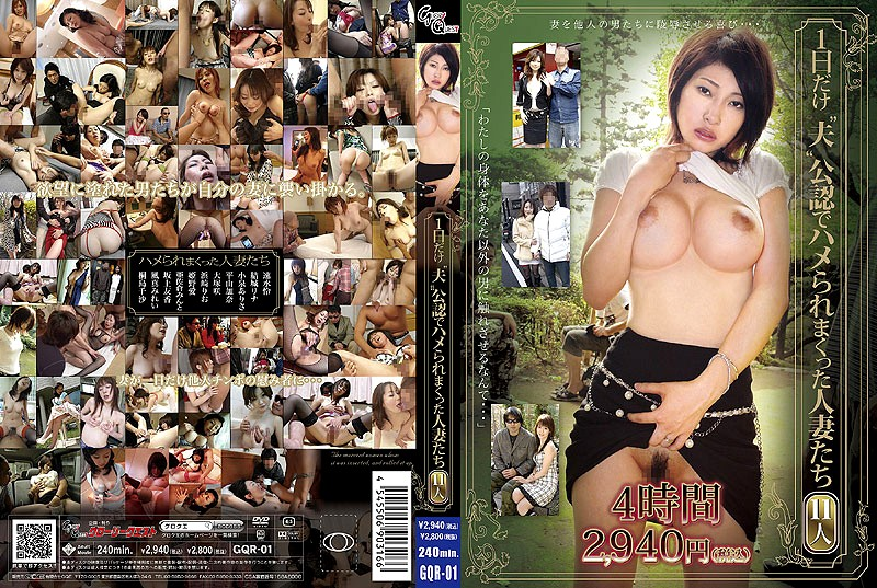 電車にて、人妻、大塚咲(小野沙樹、大滝佐紀)出演の痴漢無料熟女動画像。一日だけ'夫'公認でハメられまくった人妻たち
