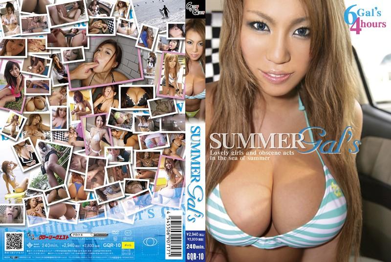 SUMMER gal's