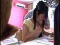思春期美少女と家庭教師のワイセツ日誌 19