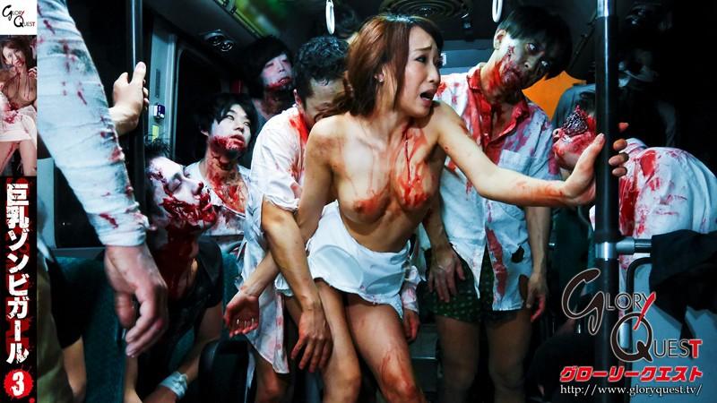 Секс видео зомби