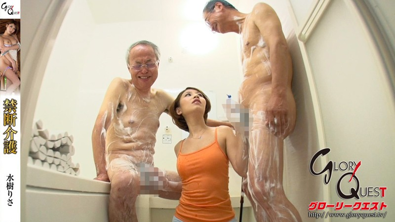 Sexy wife service elder man