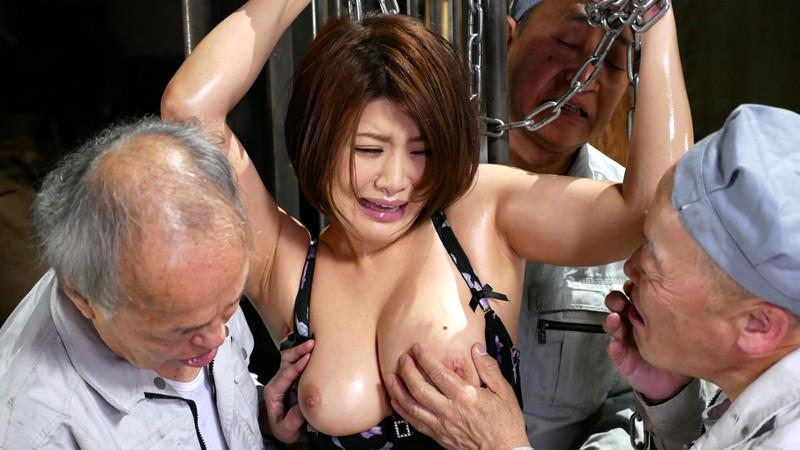 老働者に輪姦され性奴隷と化す巨乳未亡人 推川ゆうり の画像11