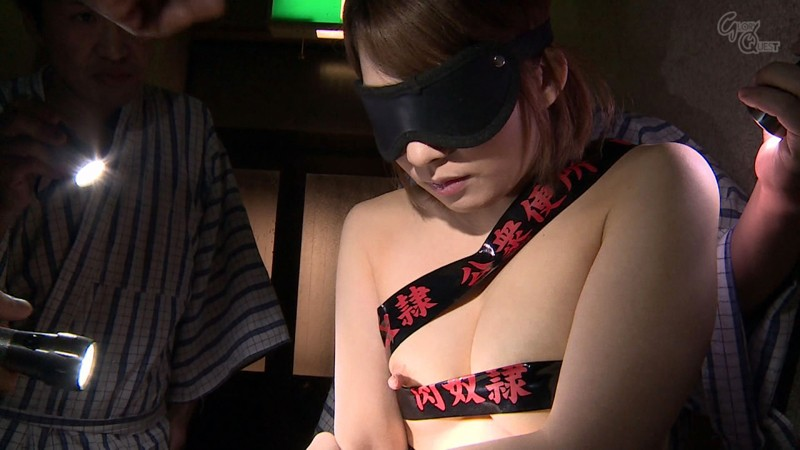 羞恥温泉旅行 麻里梨夏 の画像10